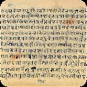 Rig Veda Quotes Pro icon