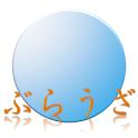 ぶらうざ++ logo