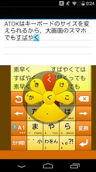 日本俳優名辞書
