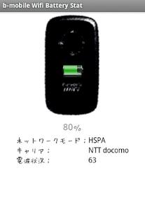 b-mobile Wifi Battery Stat- screenshot thumbnail