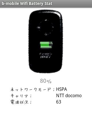 b-mobile Wifi Battery Stat- screenshot