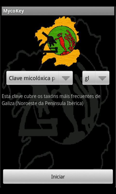 MicoKey- screenshot