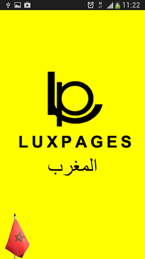 LUXPAGES MAROC