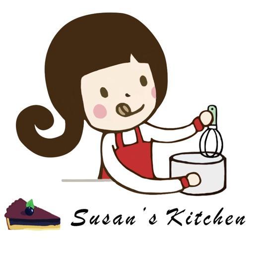 與手工甜點對話的Susan- Susan's Kitchen LOGO-APP點子
