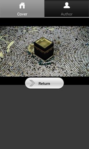Tuntutan Haji