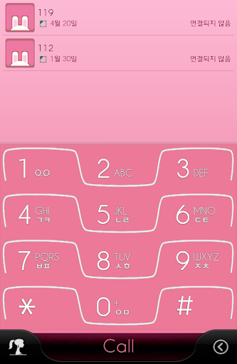 exDialer Theme - SSB Wine Pink