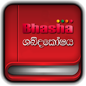Bhasha Sinhala Dictionary