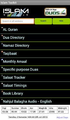 Page 9 : Best android apps for dua app - AndroidMeta