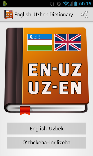 English-Uzbek Dictionary