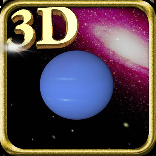 3D Neptune Live Wallpaper LOGO-APP點子