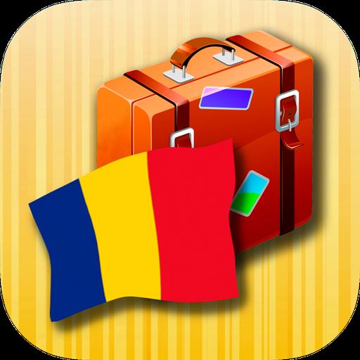 ルーマニア語慣用句 旅遊 App LOGO-APP試玩