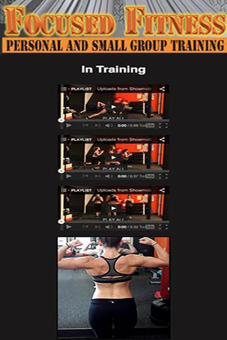 【免費健康App】Focused Fitness-APP點子