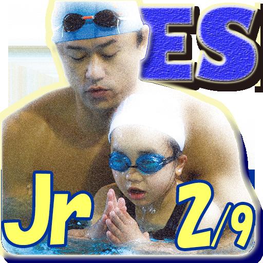 ジュニア水泳基礎編 2/9 運動 App LOGO-硬是要APP