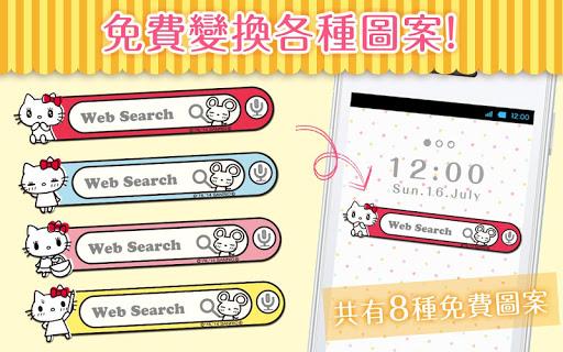 Hello Kitty螢幕變裝網路搜尋Widget