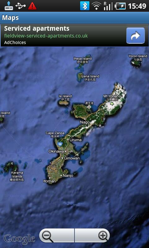 Okinawa Travel Guide- screenshot