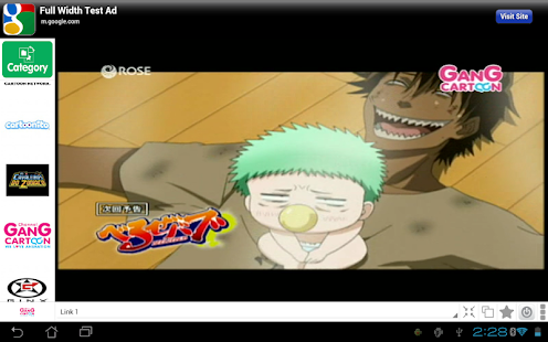 TV Online - screenshot thumbnail