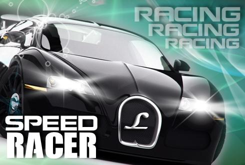 Most Wanted Racing Rival 3D
