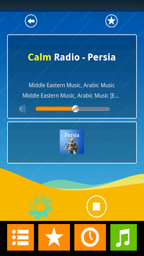 Middle Eastern Music Radio