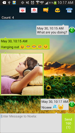 秘密 Shady SMS 4.0