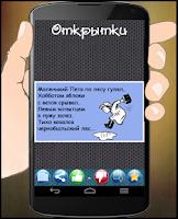 Screenshot of Postcards Demotivators