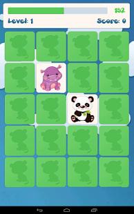動物嬰兒遊戲