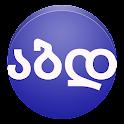 View in Georgian Font icon