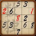 Sudoku Genial (german)