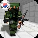마인크래프트 전쟁 icon