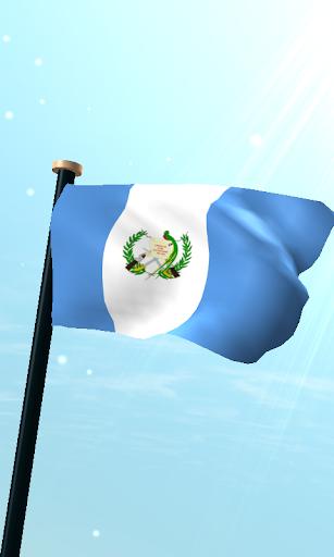 危地馬拉旗3D免費動態桌布