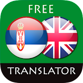 Serbian - English Translator