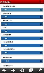【遊戲】哆啦a梦冒险-癮科技App