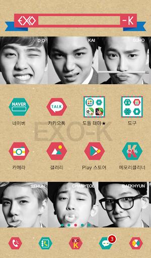 玩生活App|EXO-K 도돌런처테마 확장팩免費|APP試玩