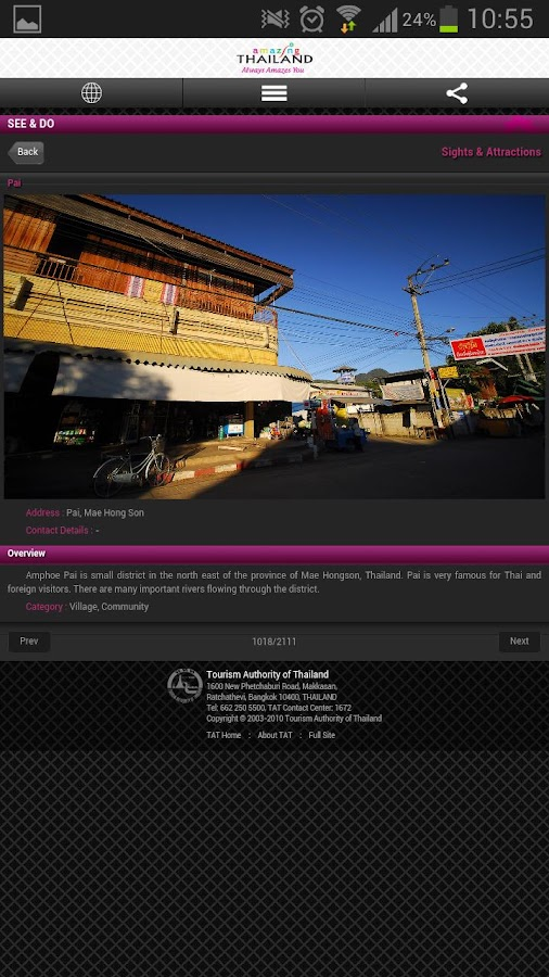 Thailand Travel Information - screenshot