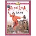 Kung Fu: Shaolin Dragon Fist logo