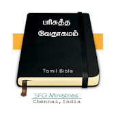 The Tamil Bible