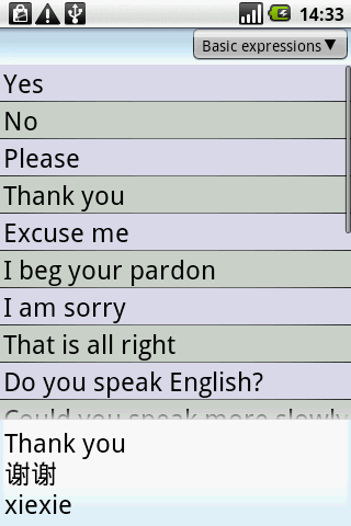 BKS English-Chinese PhraseBook - screenshot