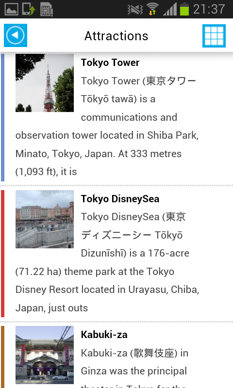 Tokyo Offline Map Guide Hotels Android Apps On Google Play - Japan map offline
