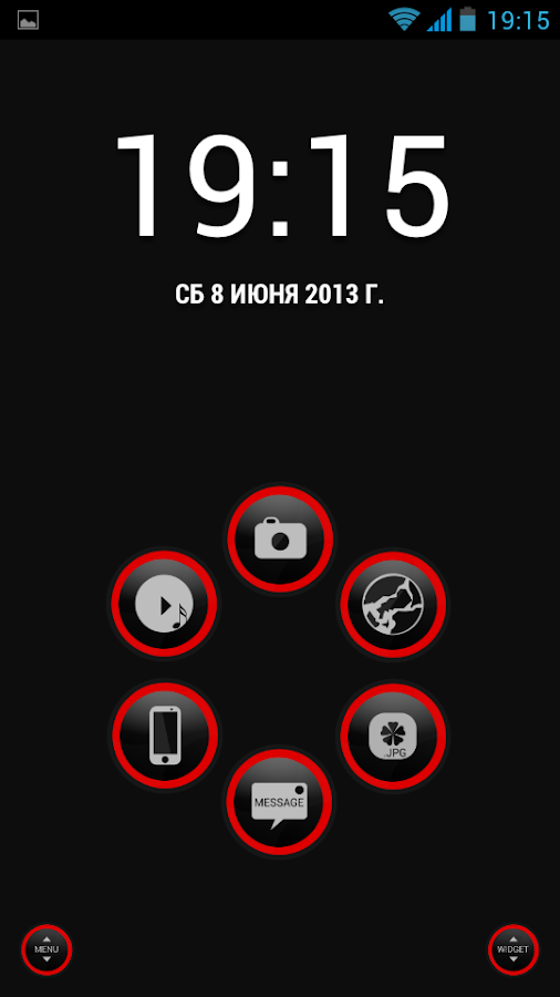 GSLTHEME Red Smart Launcher - screenshot