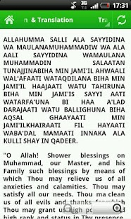 Durood e Tunjina- screenshot thumbnail