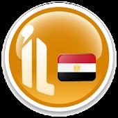Imparare l'egizio