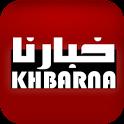 KHBARNA MAROC icon