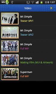 Super Junior <Mr. Simple> - screenshot thumbnail