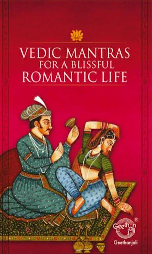 Mantras For Romance