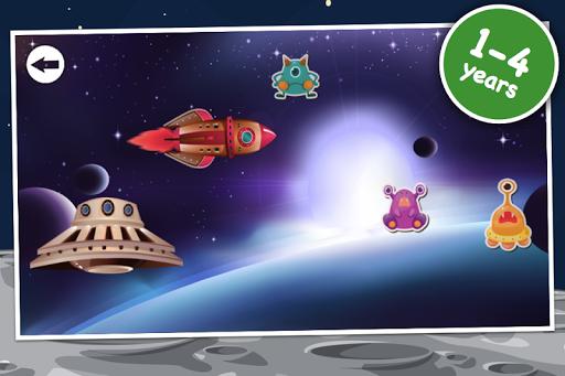 赤ちゃんのための宇宙開発競争