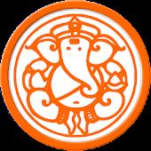 Complete Mantra Sangrah