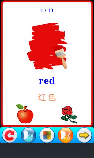 颜色学习卡 V2 (颜色单词/儿童拼图)