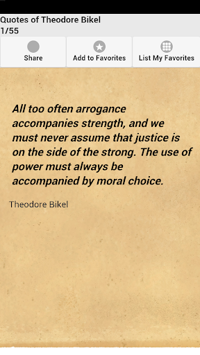 Quotes of Theodore Bikel
