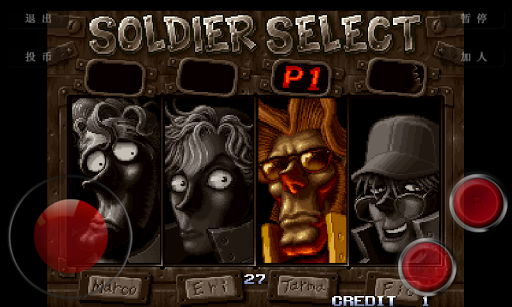 Metal Slug Defense PC Download (Windows 7/8/XP) Guide | The Apps for PC