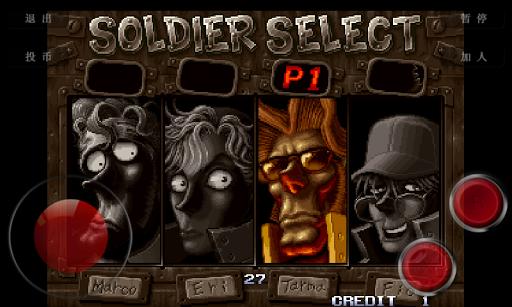 经典Arcade2-合金弹头2