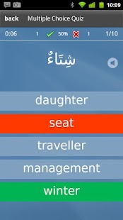 Learn Arabic Flashcards- screenshot thumbnail